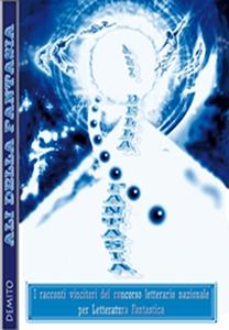 Ali della fantasia — Autori vari — book cover